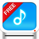 ミュージックプレイヤーAll-in-1 Free - 多機能で便利な音楽プレイヤー